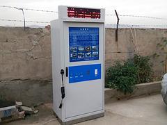 知名的电子自助洗车供应商_甘肃星宇 兰州电子自助洗车加盟