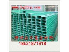 上海優質玻璃鋼電纜橋架廠家型號 玻璃鋼電纜槽價位