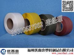 龙岩PP打包带|福建哪里有供销销量好的打包带