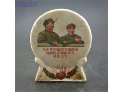 国花瓷  红花瓷 陶世界  网 蓝花瓷  文革瓷
