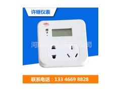 购买好的wifi智能插座优选许昌鼎派商贸 |哪里有卖智能插座