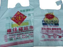 海南实用的海南塑料购物袋推荐,海南塑料垃圾袋