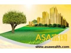 ASA富国金融6月30日