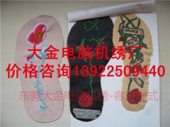 鞋片绣价格|服务一流的鞋片绣加工服务商_大金机绣
