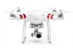 兰州哪里有供应耐用的无人机——青海无人机