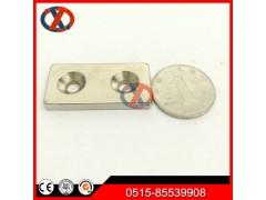 可信賴的釹鐵硼長方形磁鐵雙沉孔強力磁鋼片帶孔磁鐵上哪買    ,寶安釹鐵硼強磁長方形磁鐵雙沉孔強力磁鋼片帶孔磁鐵