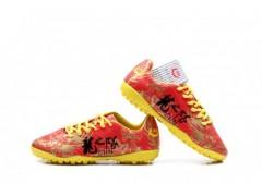 供應深圳性價比高的極途競技專業青少年兒童足球鞋-龍之隊|一流的龍之隊碎釘足球鞋