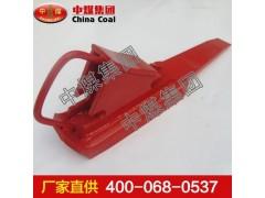 鐵鞋供應商|山東中煤|鐵鞋批發