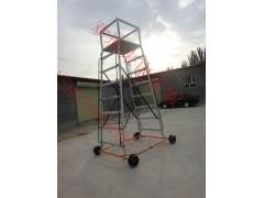 铝合金梯车_铁路钢管梯车_玻璃钢绝缘梯车最低价格