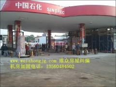 广东加油站纠偏公司