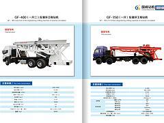 邯郸品牌好的工程钻机厂家——山西工程钻机