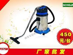 西安哪里有供应有品质的吸尘器,西安吸尘器供应商
