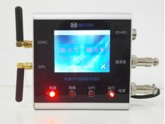 供應鑫芯物聯無線車載GPS溫濕度檢測儀溫濕度傳感器