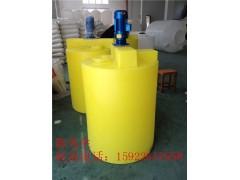 塑料1.5吨加药箱有机絮凝剂溶药桶水处理储药罐软化水搅拌罐