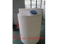 厂家直供1吨药剂存储氧化水填充PE加药箱1吨食品级搅拌桶