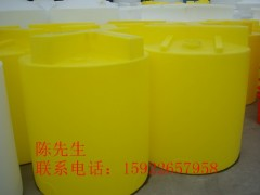 供应3吨PE环保级液位计药箱  聚乙烯加药罐 可配搅拌电机