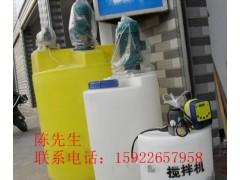 重庆厂家直供1吨立式搅拌桶 环保搅拌桶 水处理搅拌桶