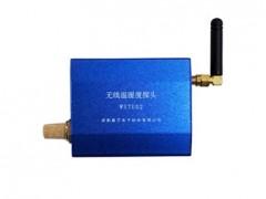 鑫芯物聯無線溫濕度探頭
