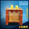 广东变压器——大量供应高性价干式变压器