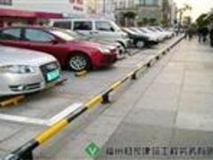 福州車位擋輪杠 名聲好的車位擋輪杠供應商推薦