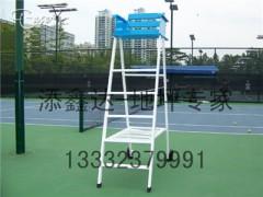 想买优惠的篮球架,排球柱,网球柱,裁判椅就来盘锦添鑫达 移动式排球柱