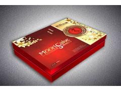 北京精品礼盒包装批发,廊坊地区特价北京精品礼盒包装