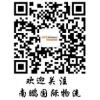深圳空運到澳大利亞的國際快遞公司