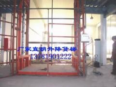 和平升降货梯专业制造厂家闰海起重:优质的升降货梯哪里有卖