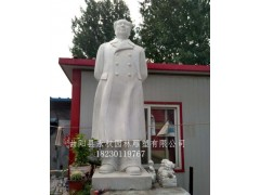 河北石材毛主席雕像 石雕  永权雕塑报价表