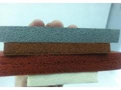 河北硅膠發泡板價格—石家莊硅橡膠板廠家