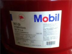 Mobilmet 426供应商_珠海美孚美特426切削油_鑫盛利润滑油