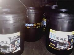 珠海柴油发动机油批发,美孚黑霸王1号5W-40合成发动机油,鑫盛利润滑油