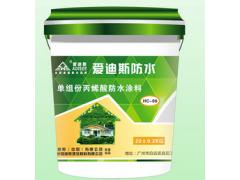 供應JRK三防一體化防水防腐涂料S型