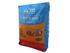 湖南專供高效防水粉價格