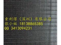 現貨供應STN2030WD屏蔽材料