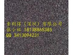 屏蔽材料STN2030WDL3量產材料
