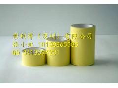 高端導電布STN2030WDL5