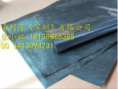 進口材料STN2032PW高端材料
