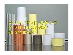 低價銷售STN2032PWTL3高端導電布