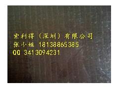 高端導電布STN2032PWTL5