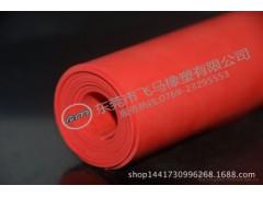 红色真空耐磨橡胶、50度低硬度红纯飞马橡胶*星桥