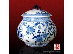 景德镇陶瓷包装罐厂家 青花瓷将军罐