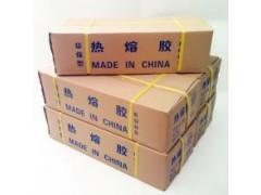 深圳哪里回收热熔胶15733444018