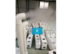超聲波加濕器結構圖、果蔬保鮮加濕器銷售