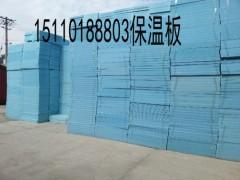 北京保溫板廠家