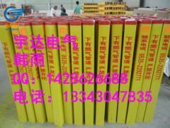 浙江標志樁專業生產定做廠家  宇達電氣