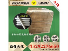 供应天津全境单组份聚氨酯室温固化密封胶有弹性直接使用