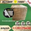 供應天津全境單組份聚氨酯室溫固化密封膠有彈性直接使用