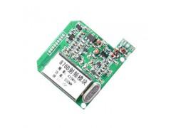 电表远程抄表系统_原朴无线模块拥有最科学专业的无线自组网方案