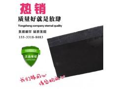现货供应四川PE低发泡沫板 黑色20mm聚乙烯闭孔泡沫板